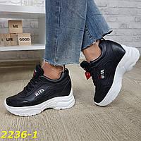 Сникерсы кроссовки на платформе с танкеткой черные фила, фото 1