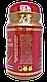 Чаванпраш, иммунитет, выносливость, 60 лекарственных трав и минералов, фото 3