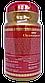 Чаванпраш, иммунитет, выносливость, 60 лекарственных трав и минералов, фото 4