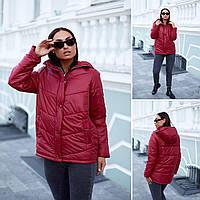 Куртка плащевка женская,модная куртка из плащевки,женская куртка демисезонная плащевка