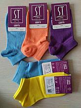 Носки женские ST-Line Lady's collection, набор 10 пар, размер 23 (35-37) цвет - в ассортименте, СТ-лайн