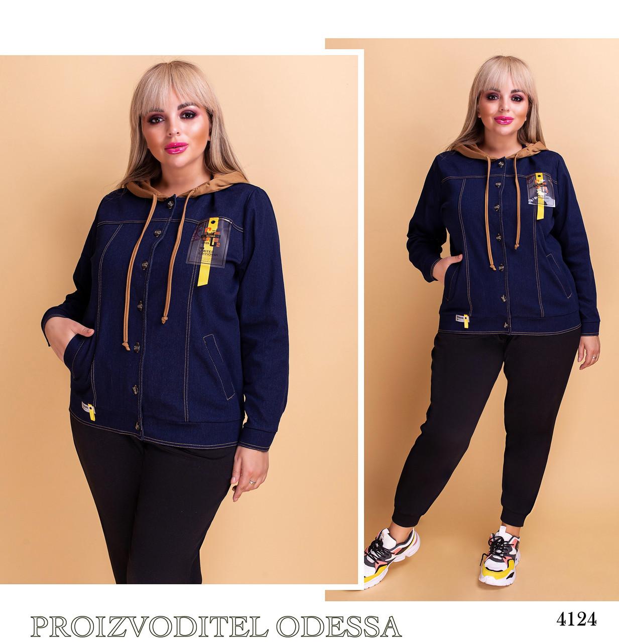 Куртка джинсовая с капюшоном платный джинс 48-50,52-54,56-58