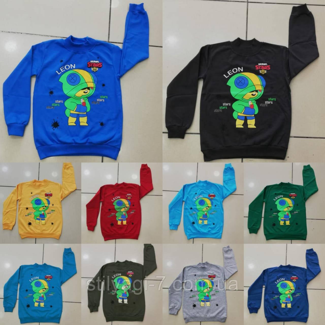 Батник для хлопчика на 5-8 років зеленого, червоного, блакитного, сірого, жовтого,кольору хакі скорти оптом