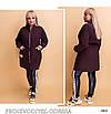 Пальто длинное на пуговицах  кашемир турецкий двусторонний 48-50,52-54,56-58,60-62, фото 3
