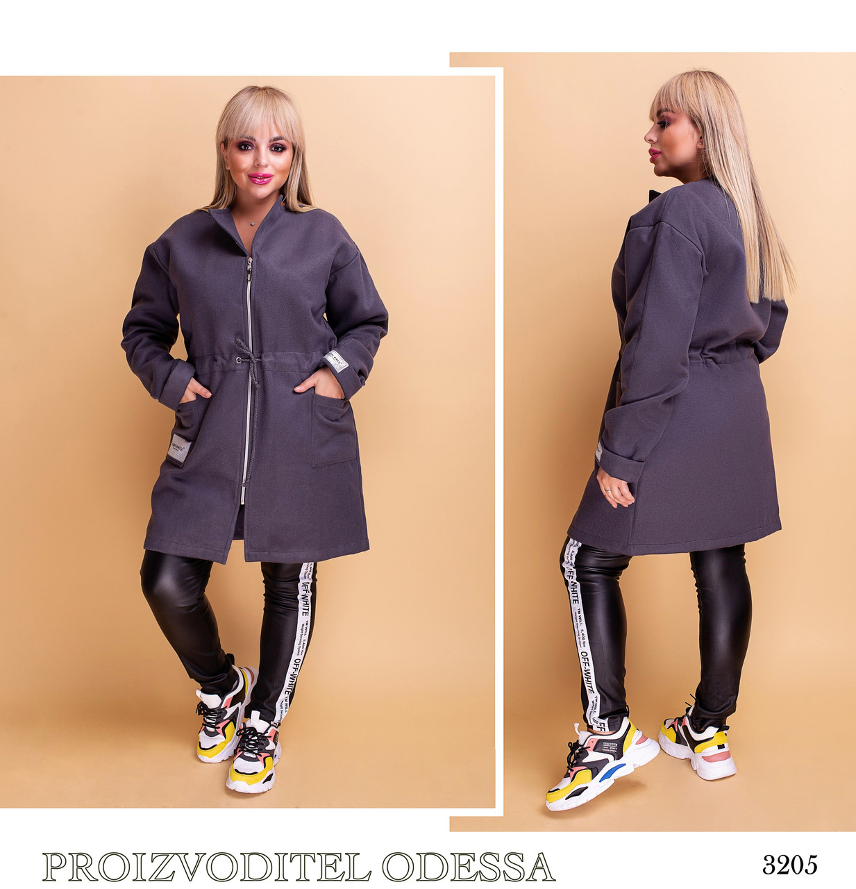 Пальто длинное на пуговицах  кашемир турецкий двусторонний 48-50,52-54,56-58,60-62
