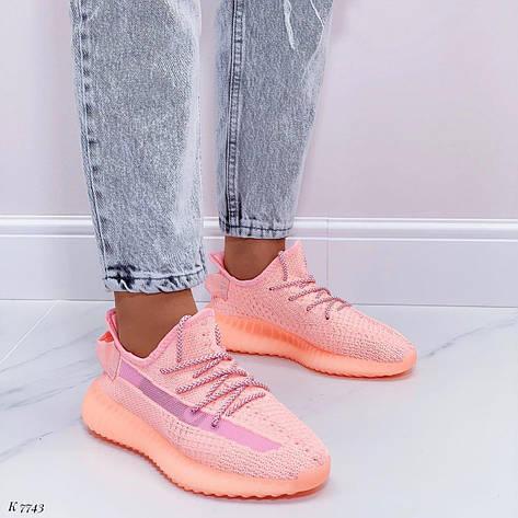 Кросівки жіночі персикові текстильні. Кросівки жіночі персикові, фото 2
