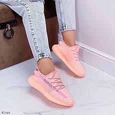 Кросівки жіночі персикові текстильні. Кросівки жіночі персикові, фото 3