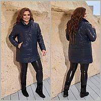 Куртка женская батал, фото 1