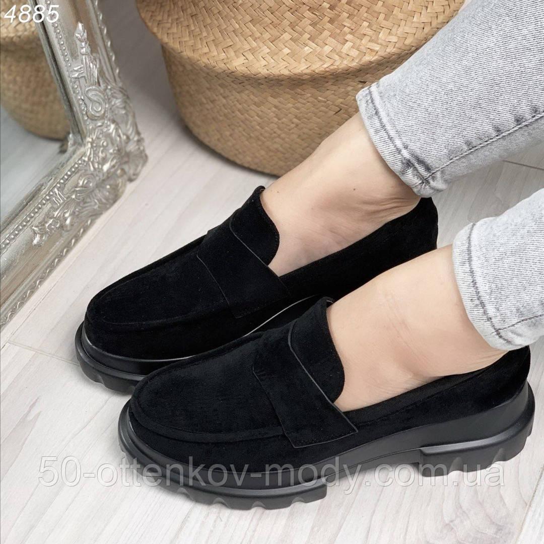 Женские туфли замшевые на тракторной подошве 6 см черные