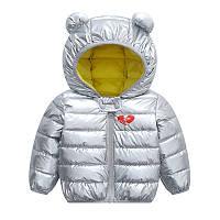 Демисезонная куртка детская серебристая металлик р. 100 см