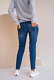 Темно-синие джинсы с потертостями для беременных, фото 5