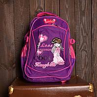 Рюкзак школьный Love Fashion для девочек