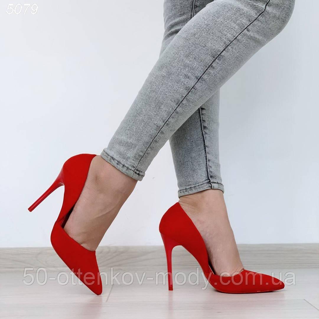 Женские туфли лодочки замшевые в расцветках
