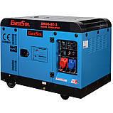 Генератор дизельный EnerSol SKDS-8E-3B, фото 3