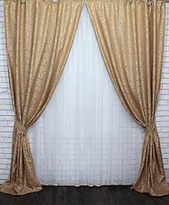 """Комплект готовых штор из ткани лён """"Вензель"""" Код 539ш 1,5*2,70 30-287, фото 2"""