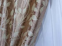 """Двусторонняя ткань блэкаут """"Листочки"""". Высота 2,8м. Цвет кофейный с бежевым. 449ш, фото 3"""