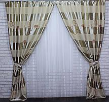 "Комплект готовых штор  блэкаут (2шт. 1,5х2,7м.), ""Ньюпорт"". Цвет бежевый+коричневый 365ш 30-103, фото 3"