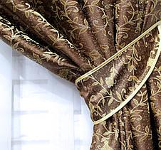 Комплект готовых жаккардовых штор .  Цвет  коричневый.  Код 510ш, фото 3