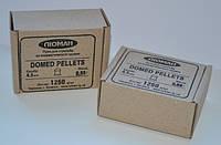 Пули Люман 0,68 г Domed Pellets круглоголовые, бумажная упаковка 1250 шт