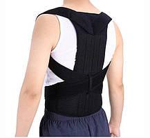 Универсальный мужской корректор осанки с регулировкой Back Pain Need Help (Реплика), фото 3