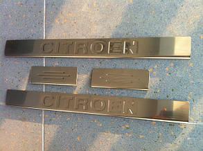 Накладки на пороги Citroen C1