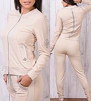 Женский спортивный костюм на молнии брендовый стильный пр-во Турция со стразами № 8816 бежевый