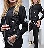 Женский спортивный костюм на молнии брендовый стильный пр-во Турция со стразами № 8816 чёрный