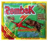 Засіб захисту від капустянки і мурах Rembek 220 г