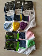 Носки женские ST-Line Action collection, размер 23-25, набор 10 пар, цвет - в ассортименте, СТ-лайн