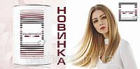 Пудра для осветления волос  Nouvelle Eslabondexx Bleach, фото 1