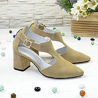 Туфли женские бежевые замшевые на невысоком устойчивом каблуке. 36 размер