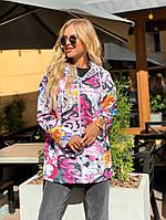 Куртка женская, женская ветровка красивая,стильная, модная, яркая женская куртка