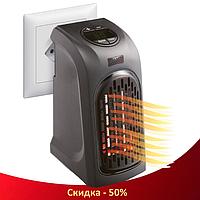 Портативный обогреватель Handy Heater 400W, дуйка хенди хитер, экономный переносной мини обогреватель (R248)