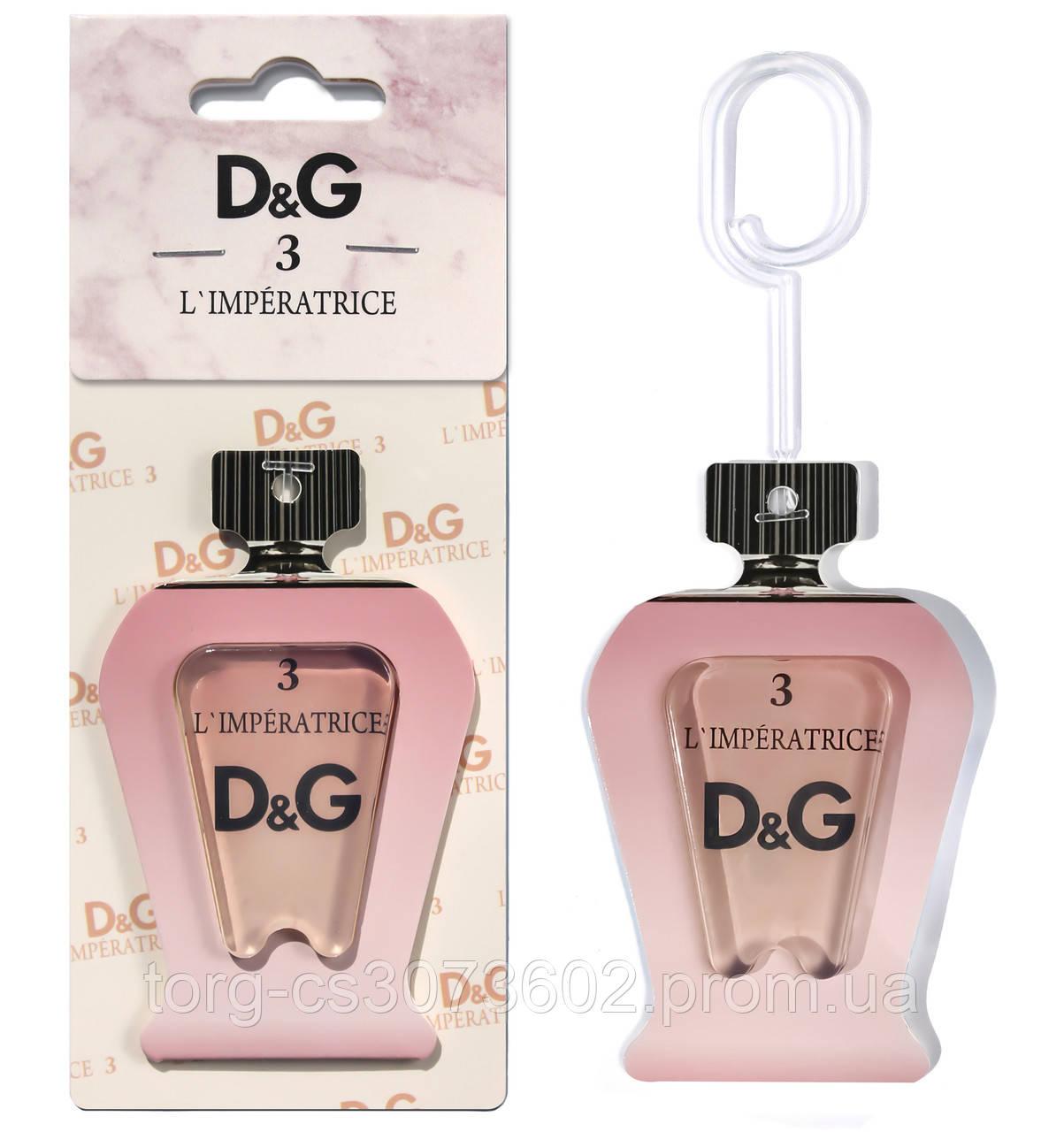 Ароматизатор в машину Dolce&Gabbana 3 L`Imperatrice