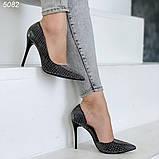 Женские туфли лодочки питон серебристые, фото 2