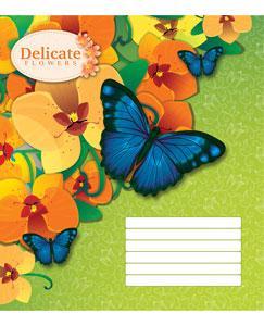 Зошит 24 аркуша в лінійку (2727л) Метелики на квітах