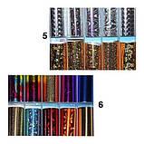 Набор фольги для ногтей 10в1 (большой), фото 3