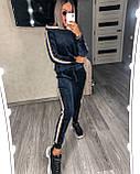 Женский спортивный костюм велюровый Цвета: синий. Размеры: 42-44, 46-48, 50-52., фото 3