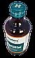 Септилин, Сиптелин сироп 200мл – природный антибиотик, с широким спектром воздействия, стимулирует фагоцитоз, фото 3