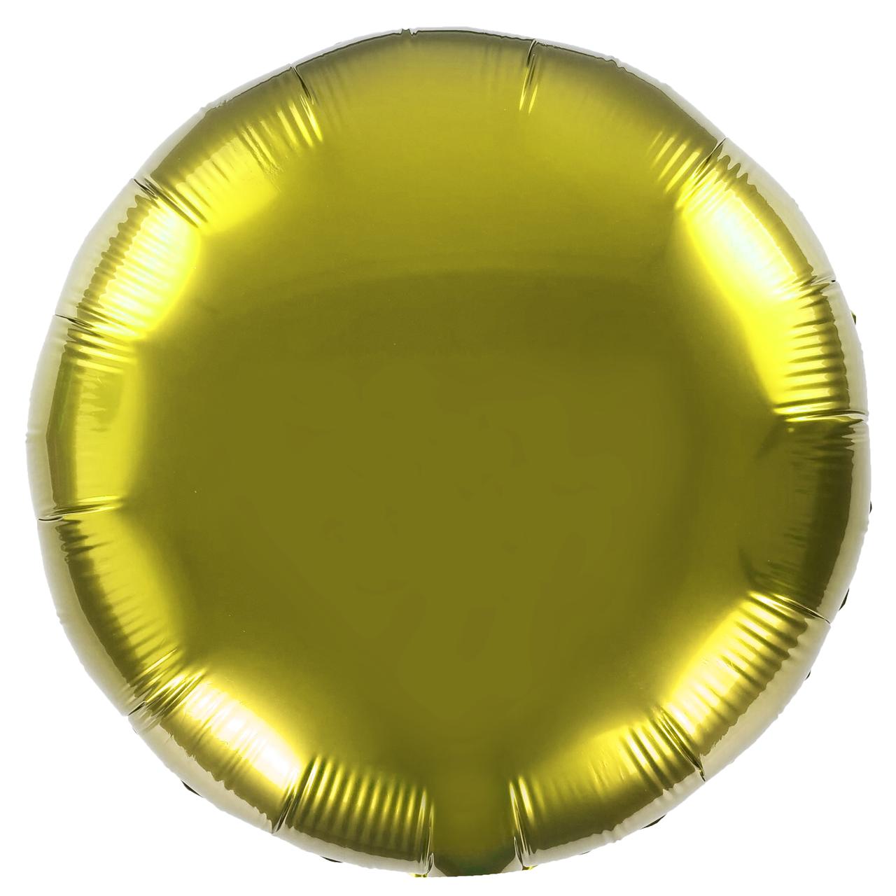 Фольгований куля 18' Китай Коло золото, 45 см