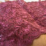 "Еластичне (стрейчевое) мереживо темного рожевого кольору (""пильна троянда""). Ширина 15 див., фото 2"