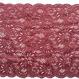 "Еластичне (стрейчевое) мереживо темного рожевого кольору (""пильна троянда""). Ширина 15 див., фото 5"