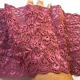 "Еластичне (стрейчевое) мереживо темного рожевого кольору (""пильна троянда""). Ширина 15 див., фото 7"