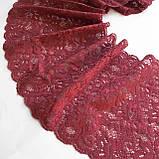 "Еластичне (стрейчевое) мереживо темного рожевого кольору (""пильна троянда""). Ширина 15 див., фото 8"