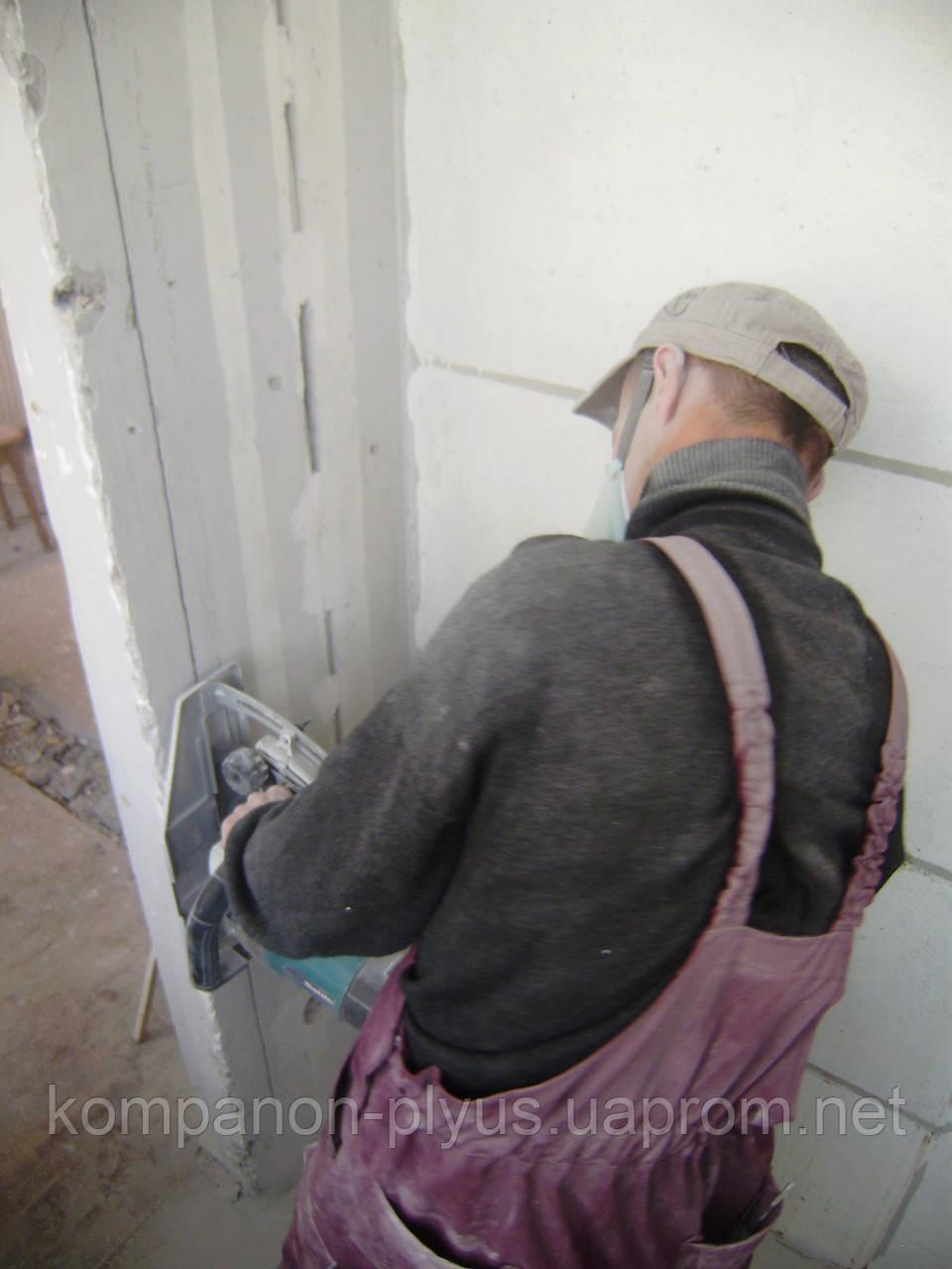 Демонтаж перегородок снос межкомнатных перестенков стен