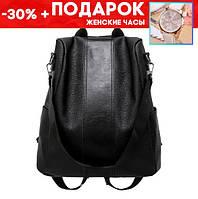 Стильный женский рюкзак сумка Черный + подарок часы код-484