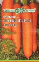 Морковь (на ленте) Красный великан (Роте Ризен) * 8м