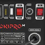 Зарядний пристрій Dnipro-M ВС-18, фото 5