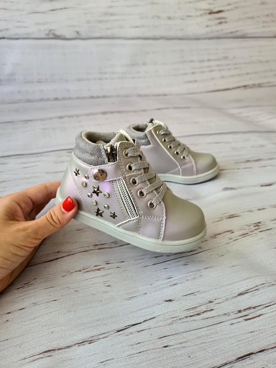 Ортопедические ботинки для девочек LadaBB 20р, 12.7см