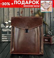 Стильный женский рюкзак сумка + подарок часы код-453